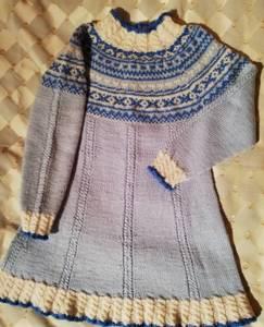 Bilde av Lyseblå kjole