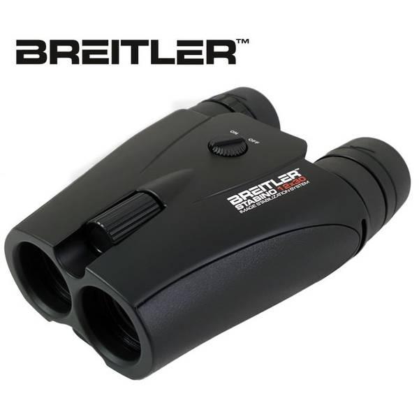 Bilde av Breitler stabilisator kikkert