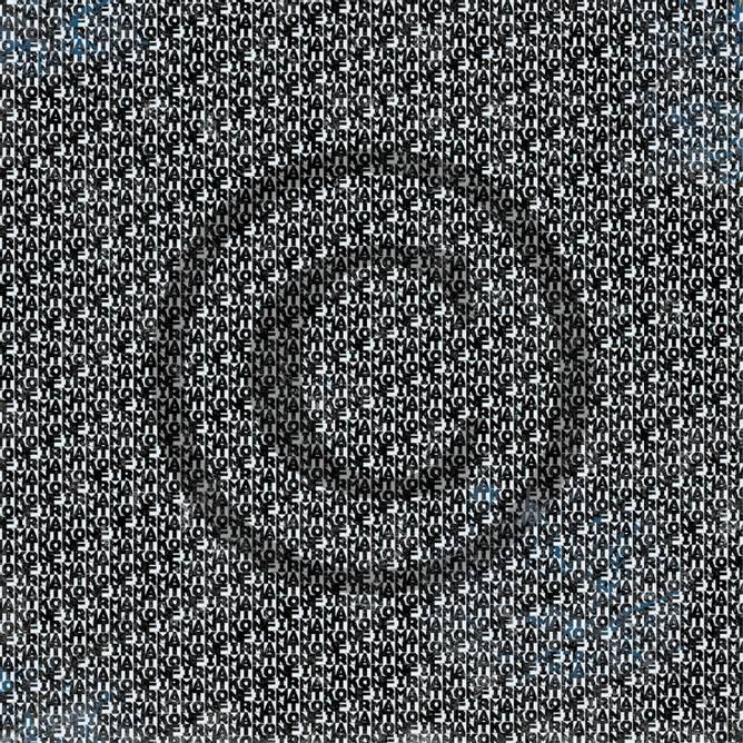 Bilde av PD1900002Lovende (25 ark )