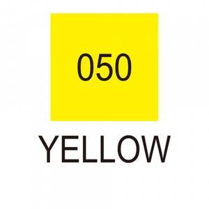 Bilde av Zig Clean Color Real Brush 050 Yellow
