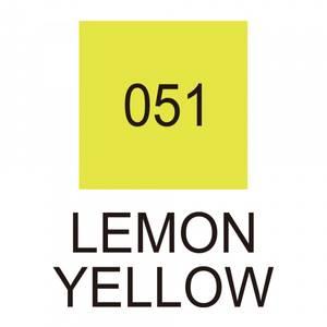 Bilde av Zig Clean Color Real Brush 051 Lemon Yellow