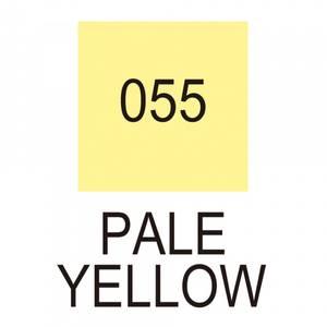 Bilde av Zig Clean Color Real Brush 055 Pale Yellow