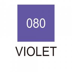 Bilde av Zig Clean Color Real Brush 080 Violet