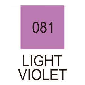 Bilde av Zig Clean Color Real Brush 081 Light Violet
