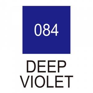 Bilde av Zig Clean Color Real Brush 084 Deep Violet