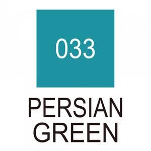 Bilde av Zig Clean Color Real Brush 033 Persian Green