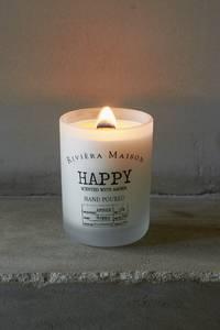 Bilde av Scented Candle Happy Amber RM