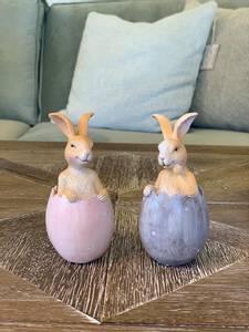 Bilde av Grå kanin  i egg