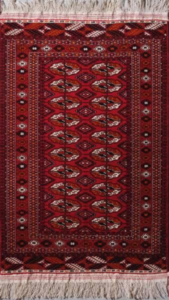 Bilde av Turkmensk Bokara str 150 x 100