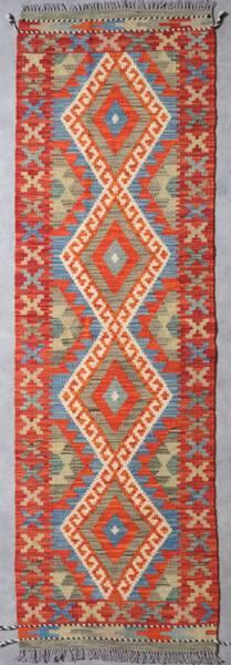 Bilde av Afghansk kelim str 194 x 62