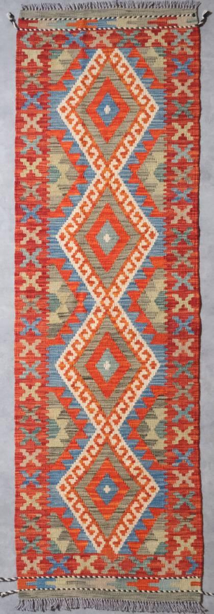 Afghansk kelim str 194 x 62