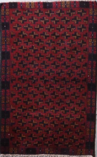 Bilde av Afghansk Beluch str 143 x 90