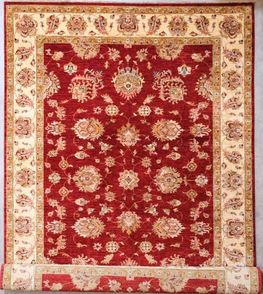 Bilde av Afgansk Ziegler Str 246 x 174