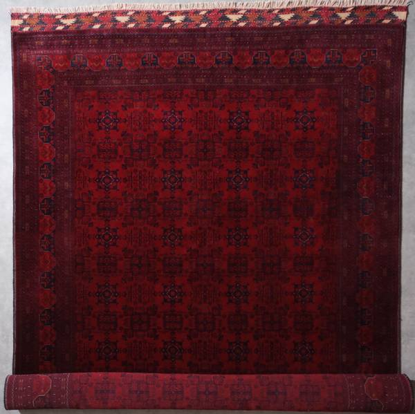 Bilde av Afghan messi fine str 310 x 198