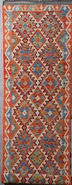 Bilde av Afgansk kelim str 258 x 77