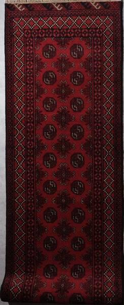 Bilde av Afghansk bokara str 283 x 88