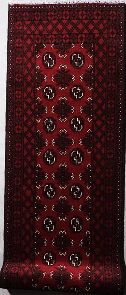 Bilde av Afghansk bokara str 282 x 78