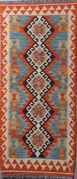 Bilde av Afghansk kelim str 146 x 65