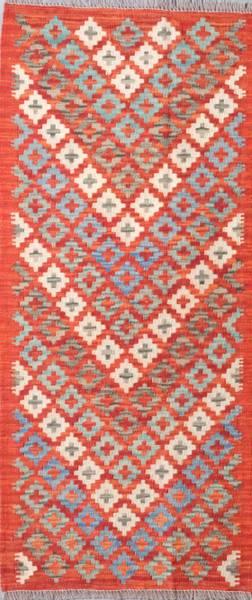 Bilde av Afghansk kelim str 142 x 61