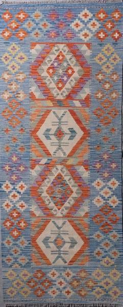 Bilde av ASfgansk kelim str 198 x 81
