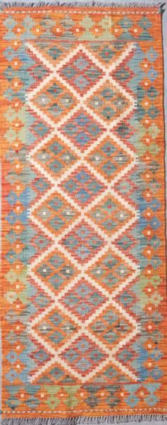 Bilde av Afghansk kelim str 155 x 64