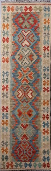 Bilde av Afghansk kelim str 198 x 60