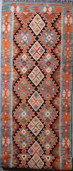Bilde av Afghansk kelim str 306 x 89