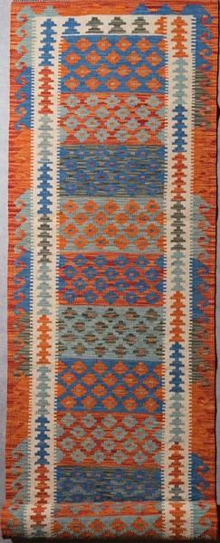 Bilde av Afghansk kelim str 290 x 81