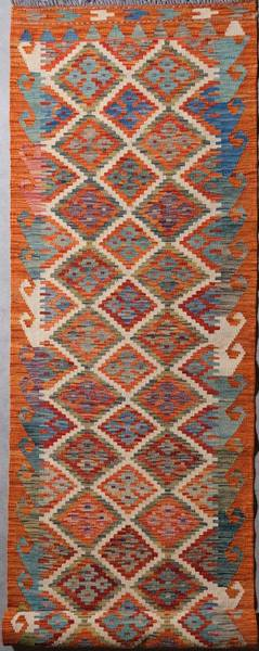 Bilde av Afagnsk kelim str 294 x 80
