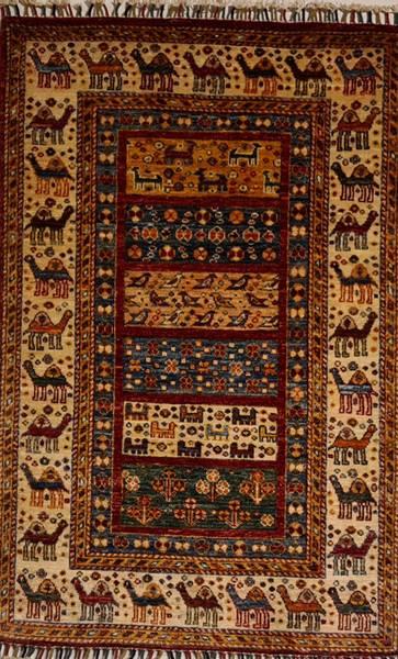 Bilde av Khorjiin str 124 x 80