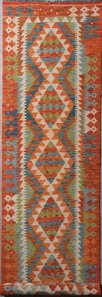 Bilde av Afghansk kelim str 228 x 71