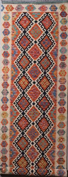 Bilde av Afghansk kelim str 245 x 83