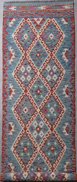 Bilde av Afghansk kelim str 254 x 80