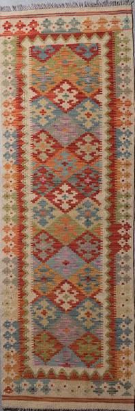 Bilde av Afgansk kelim str 197  x 66