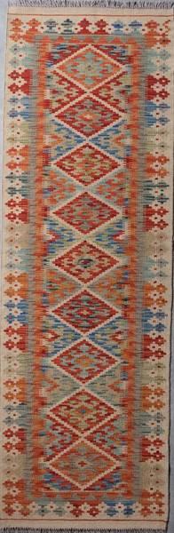 Bilde av Afghansk kelim str 201 x 66