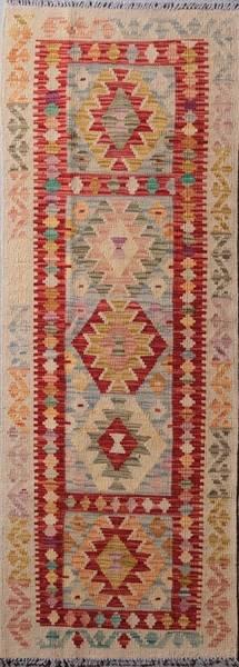 Bilde av Afghansk kelim str 174 x64