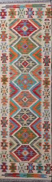 Bilde av Afghansk kelim str 194x 57