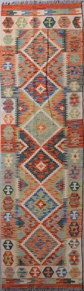 Bilde av Afghansk kelim str 193 x 57
