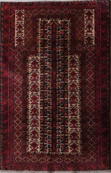Bilde av Old Afghansk Beluch str 140  x 90