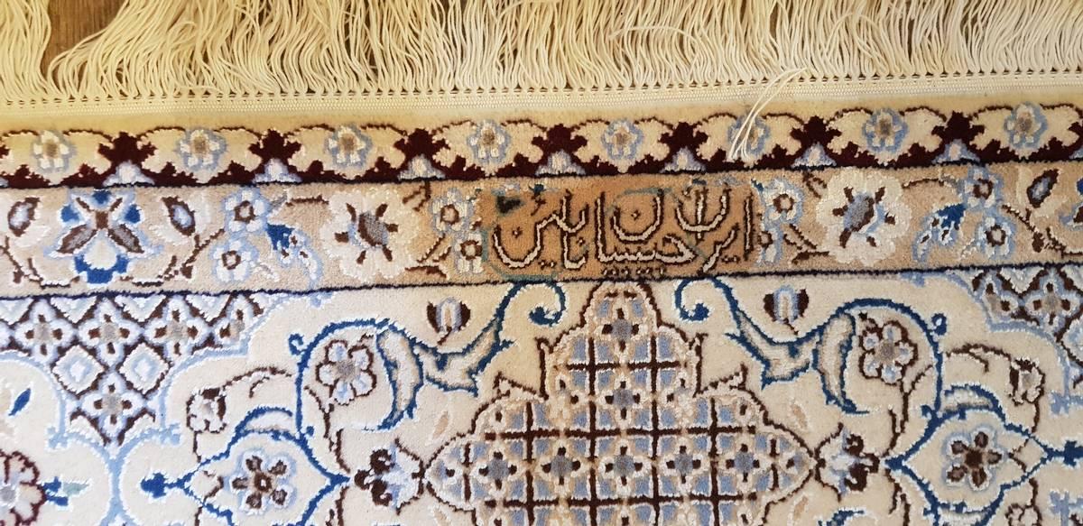 Persisk nain 6la str 250 x 145
