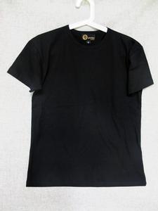 Bilde av Svart T-skjorte