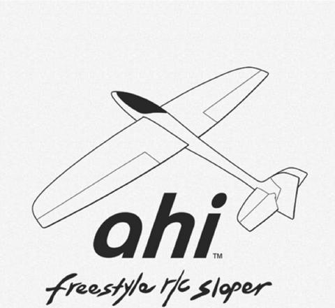 Bilde av Dream-Flight Ahi