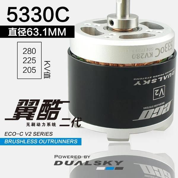 Bilde av Dualsky ECO 5330C V2