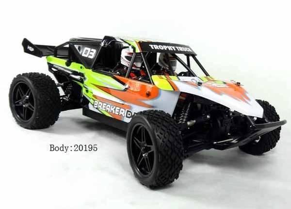 Bilde av HSP-20195 - Car Body -