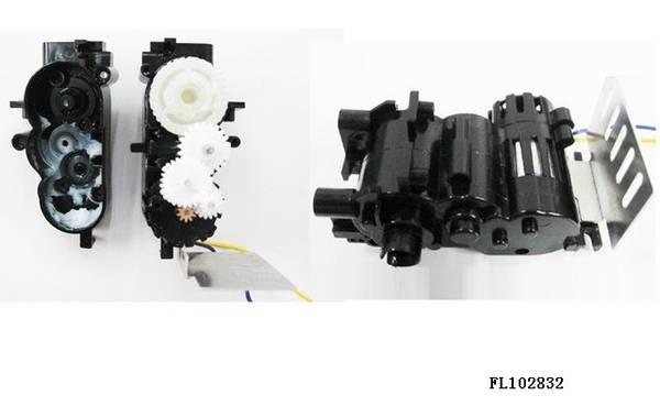 Bilde av FL102832 - Rear gear box