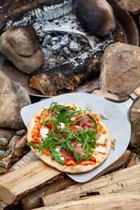 Bilde av Pizza kit