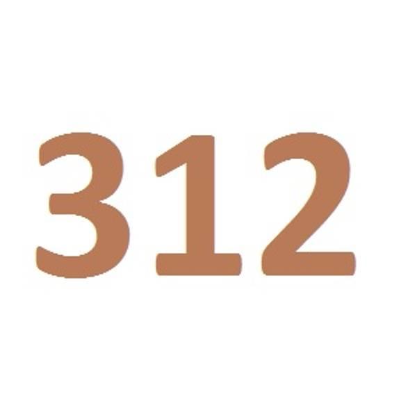 Luft/zink 312 (brun)