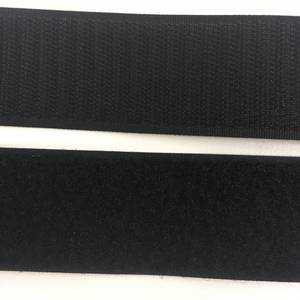 Bilde av Borrelås svart (pr 10 cm)