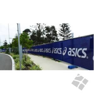 Bilde av Arena-/logo banner - MESH15