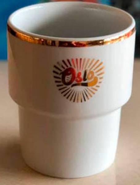 Oslo koppen fra Mamsam gull
